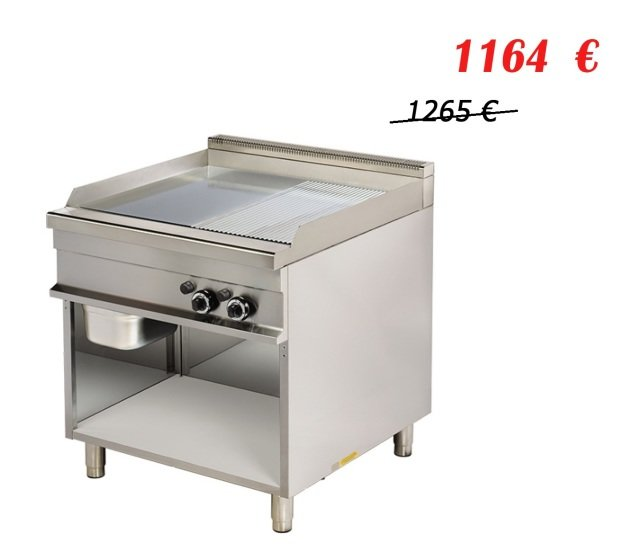 Gratar inox striat si neted